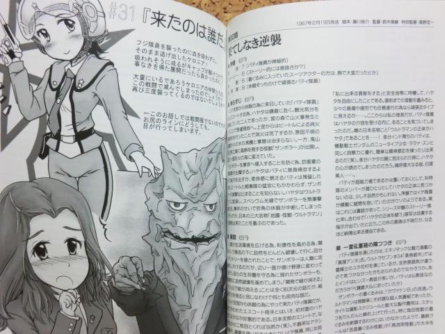 昭和同人雑誌