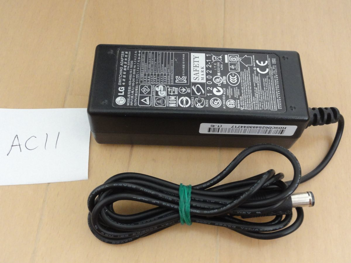 For LG Power Adapter ADS-40SG-19-3 19032G 19V 1.7A