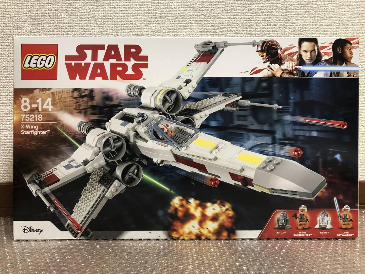 新品】新品未開封 レゴ(LEGO) 75218 スターウォーズ Xウィング