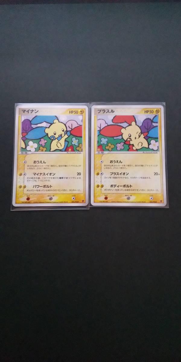 マイナン カード