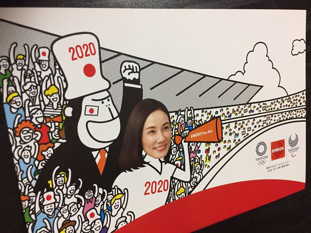 オリンピック エネオス ENEOS、東京オリンピック・パラリンピックに再生可能エネ電力を供給…FCV向け燃料も