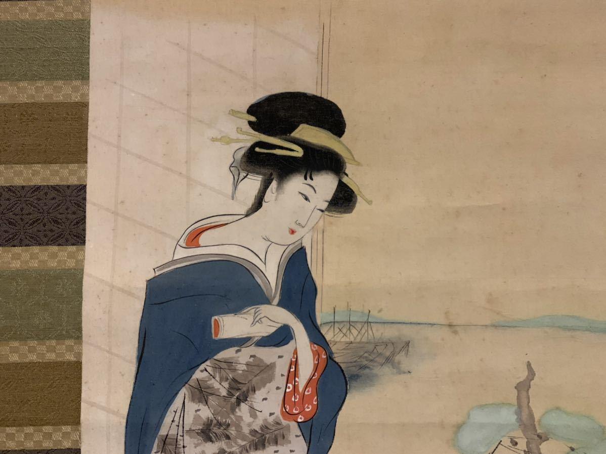 宮川長春 極彩色 江戸美人画 絹本 肉筆 掛軸 浮世絵師 13s79512 の落札