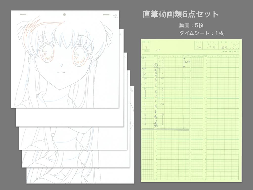 動画 アニメ フルーツ バスケット