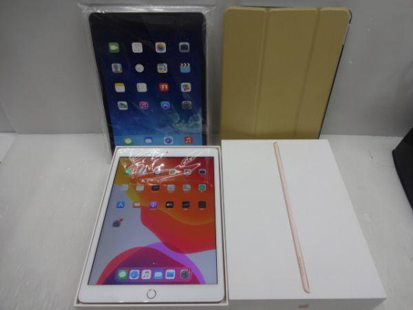 インチ 7 モデル 2019 ipad wi 32gb 年秋 10.2 fi 世代 第 iPad 第7世代ケースのオススメ6選!10.2インチ対応で保護しよう