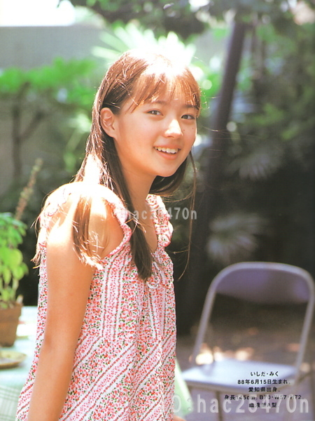 Misa Onodera Imouto Tv | Free Download Nude Photo Gallery