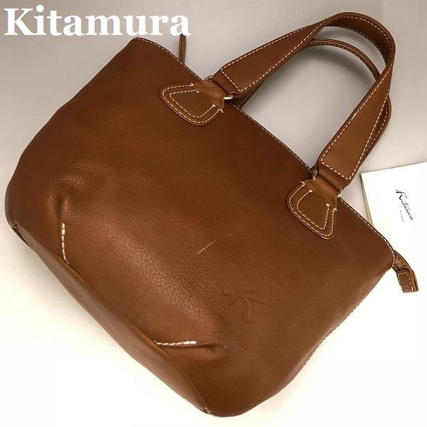 eef39dc7a636 Kitamura キタムラ 上質レザー トート バッグ 美品 ハンドバッグ 茶/ブラウン 本革 正規品