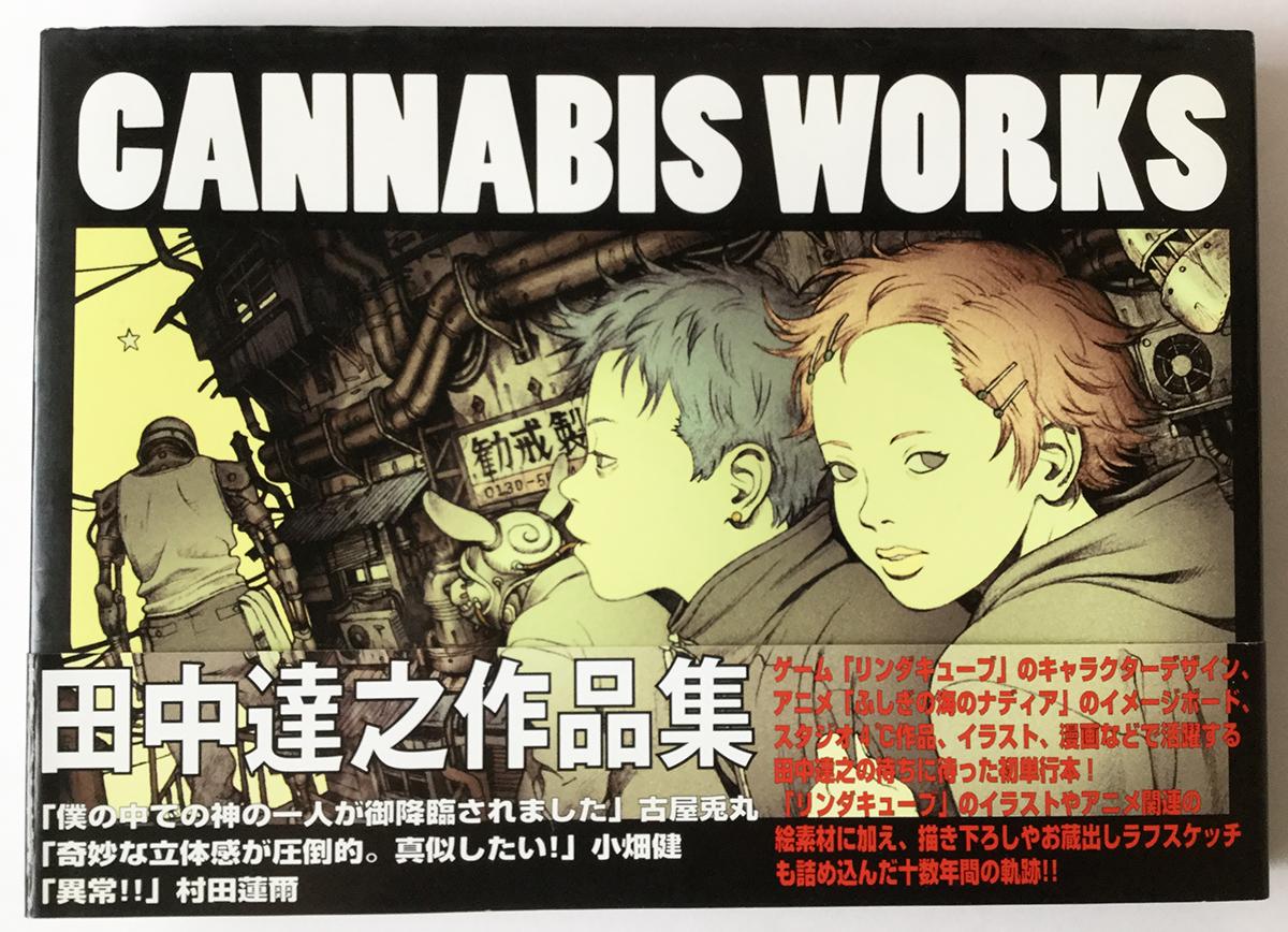 中古田中達之作品集 Cannabis Work カナビスワークス中古 の落札