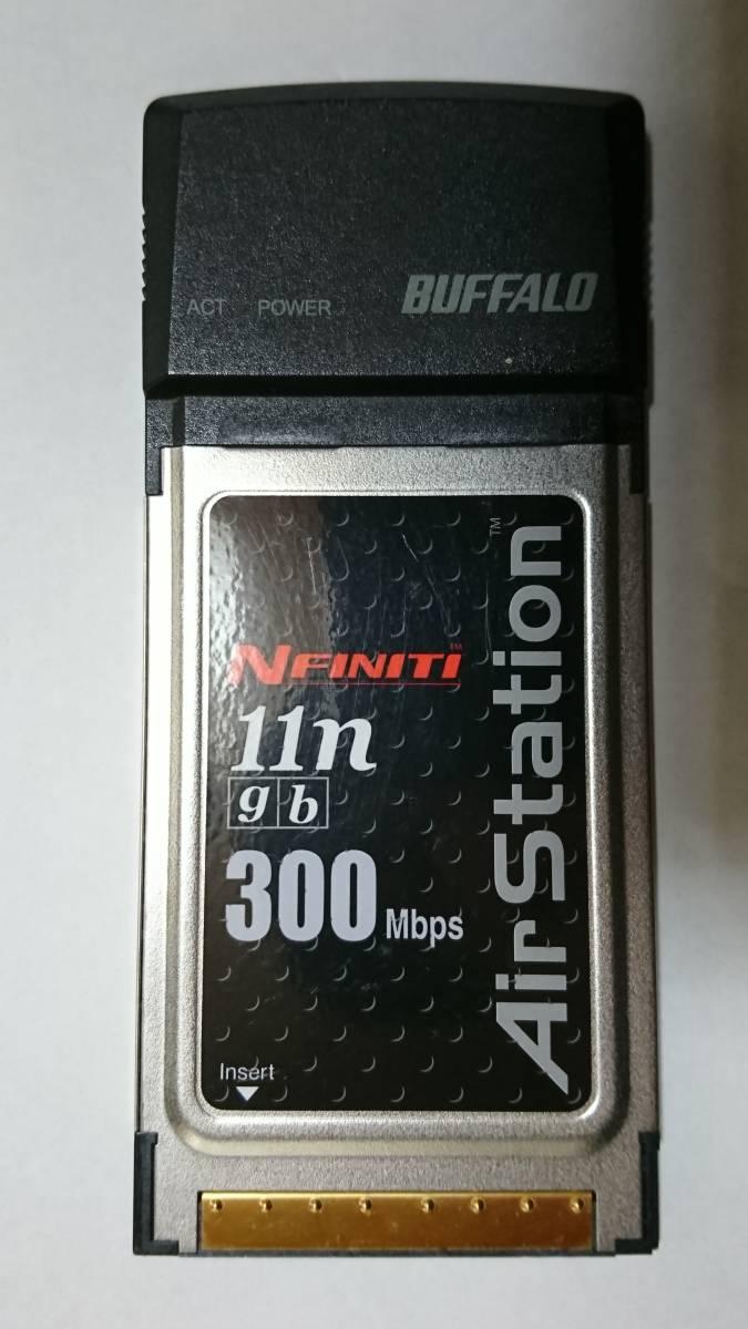 BUFFALO WLI2-CB-G300N WINDOWS 7 X64 DRIVER