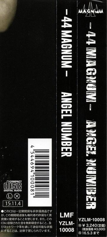 44MAGNUM◇ANGEL NUMBER 2015年作 通常盤 44マグナム エンジェル
