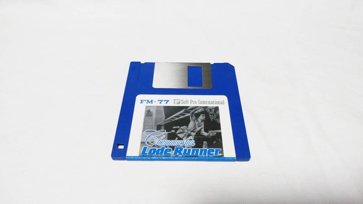 82485d483 富士通 FM-77 3.5インチFD Lode Runner(ロードランナー) Soft Pro Internationalの
