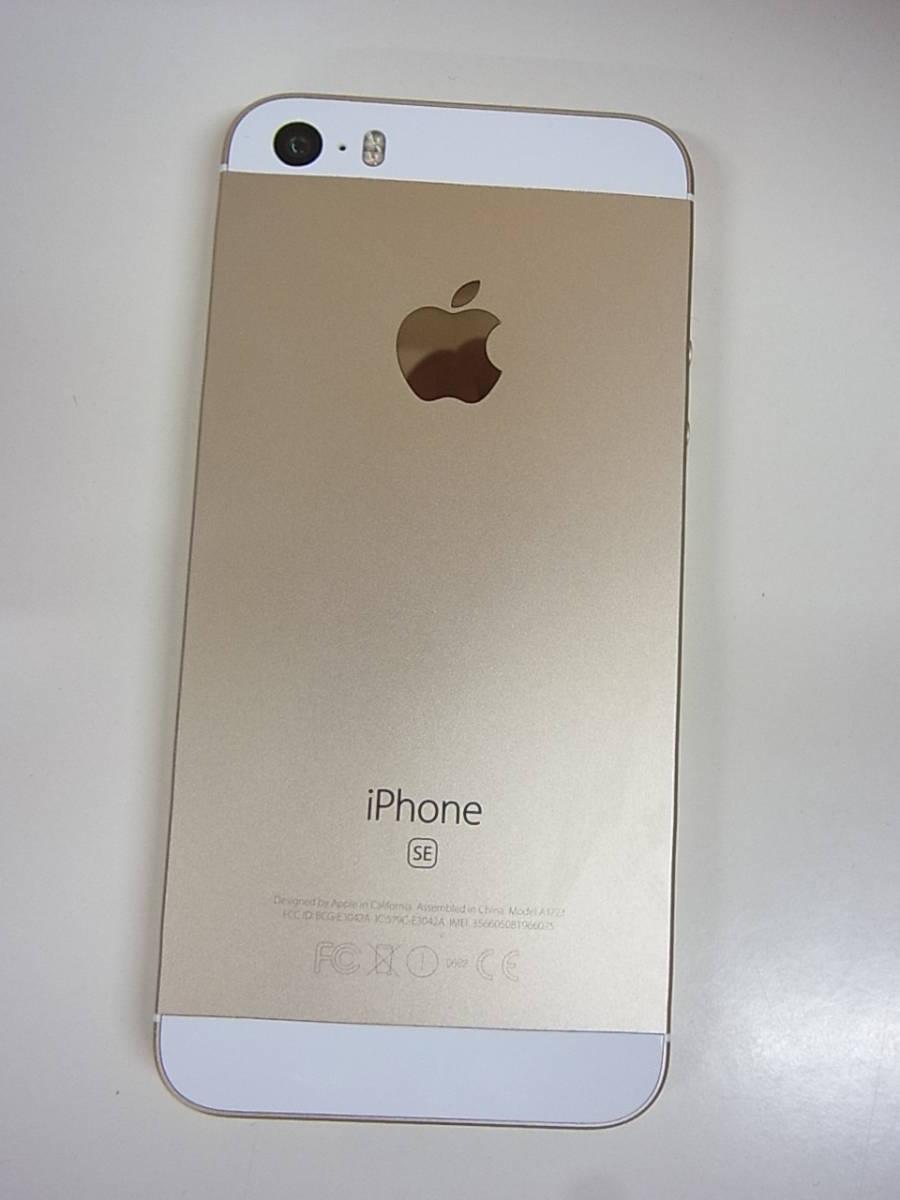 モバイル ユー iphone キュー
