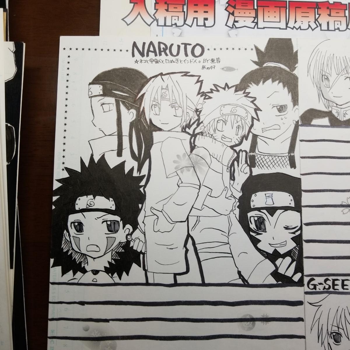 同人手描きイラスト Naruto ガンダムseed の落札情報詳細 ヤフオク落札