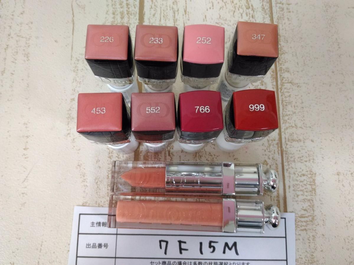 best website b876e 708a3 コスメ Dior 口紅など 10点 ルージュディオール ディオール ...