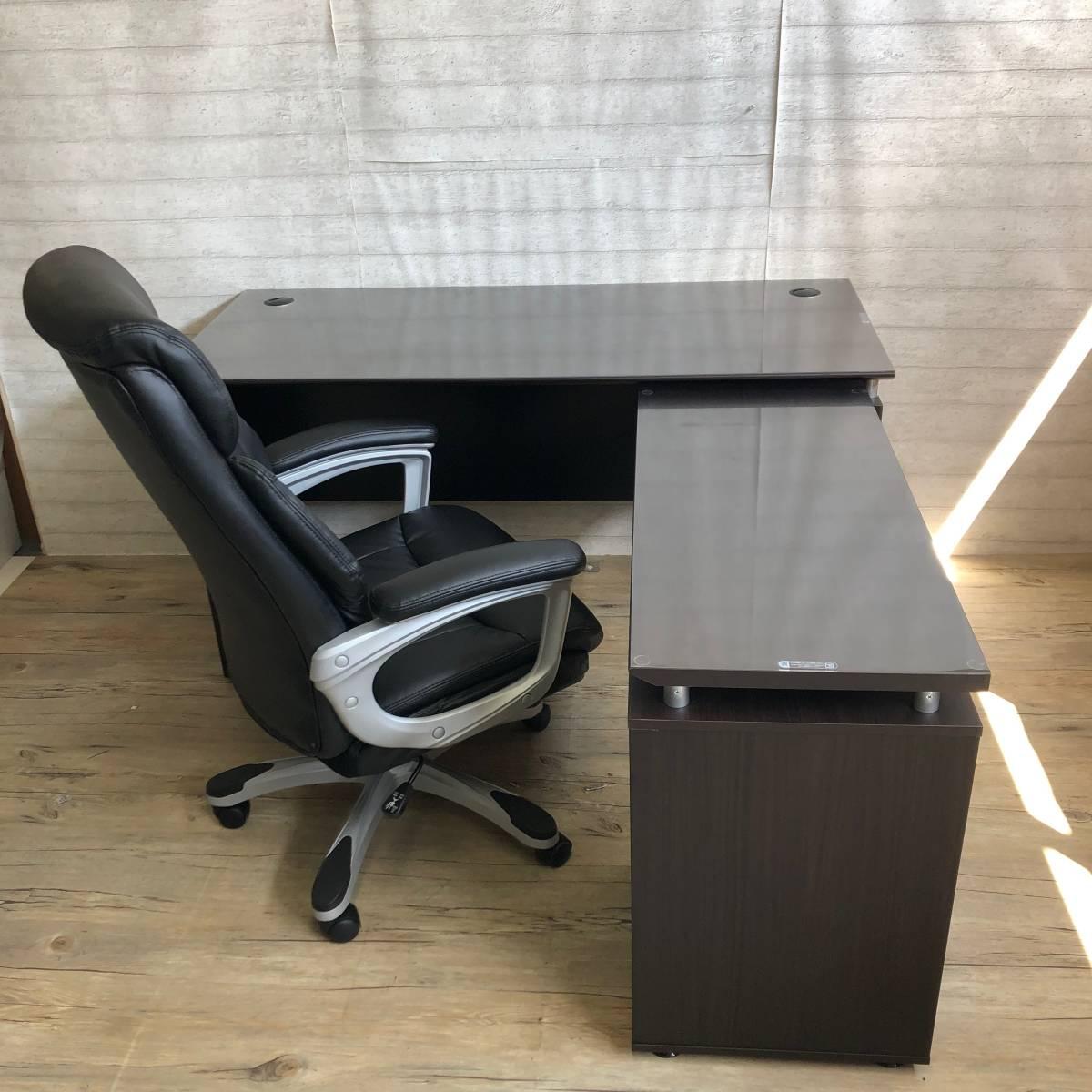 ニトリ 椅子 オフィス