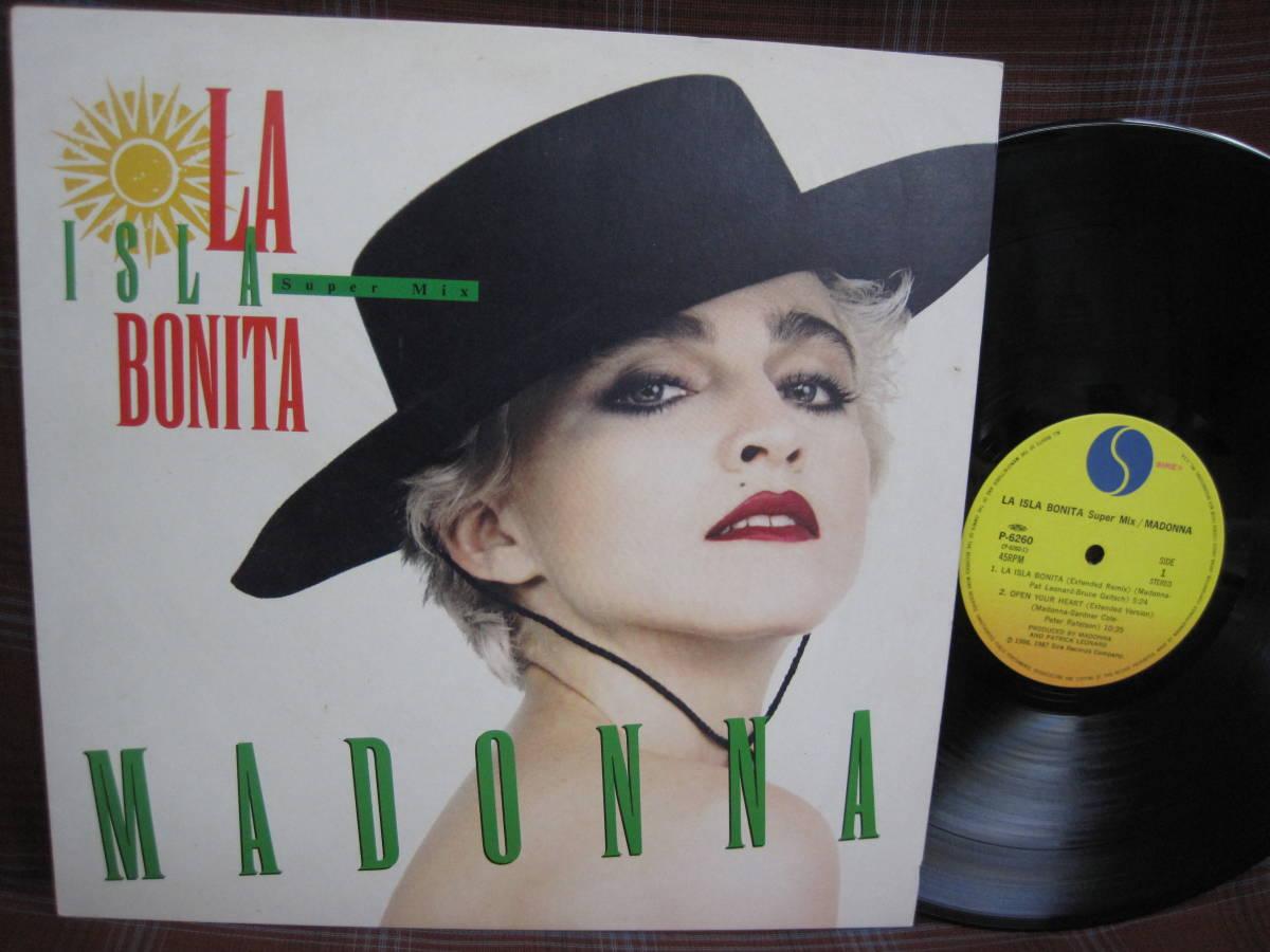 ボニータ マドンナ ラ イスラ