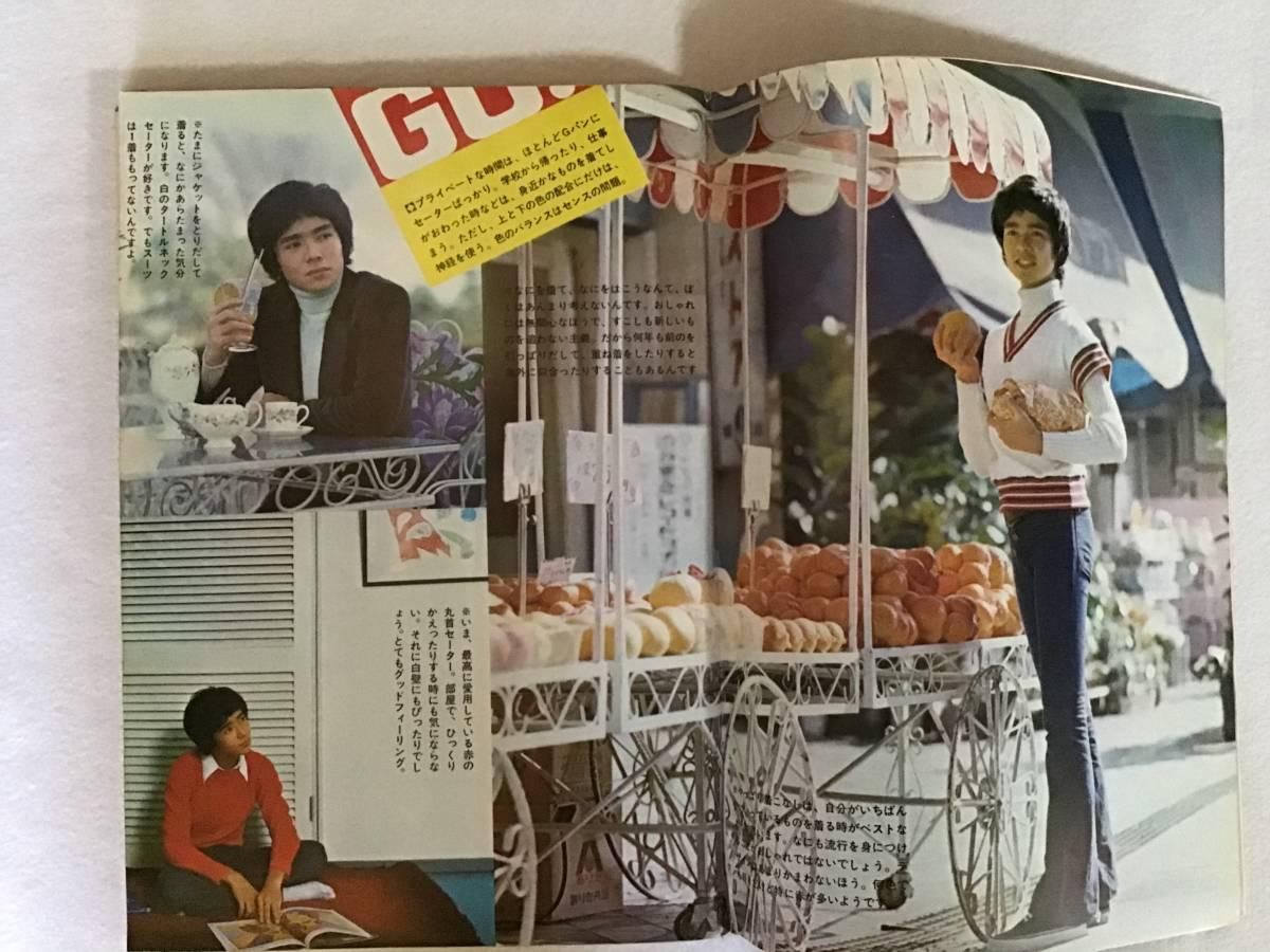 昭和 1972 年
