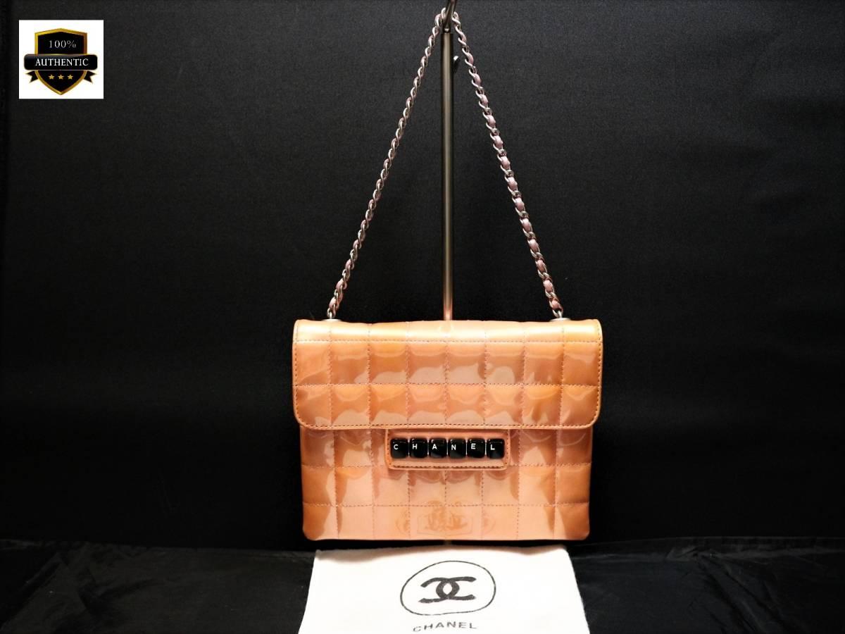 1c861b160a14 本物保証|シャネル ピアノ バッグ チェーン ポーチ ハンド バッグ チョコバー エナメル オレンジ 人気良品