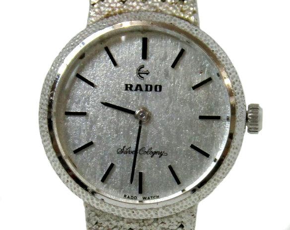 22fae22ef007 キングラム[23]-9319 RADO ラドー シルバー コロニー ラウンド 手巻き レディース 腕時計 アンティーク