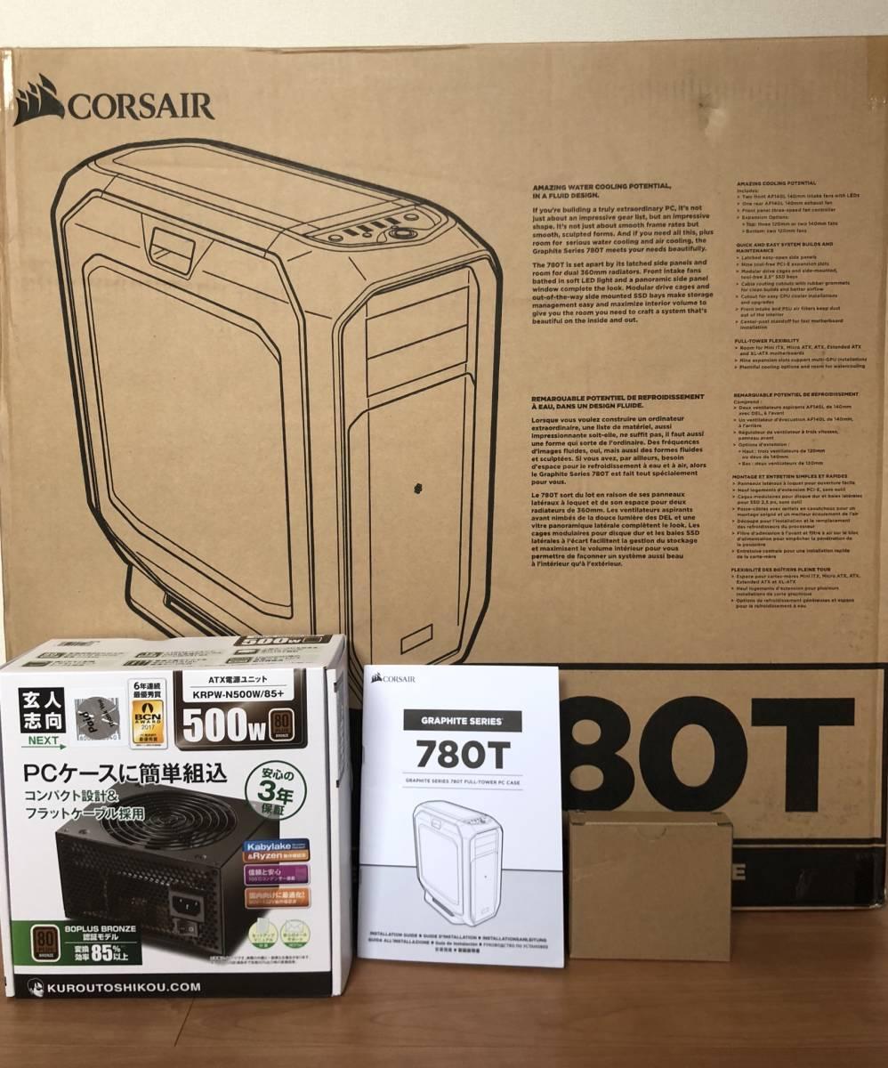 288115cdae Corsair Graphite 780T White versionE-ATX規格対応 プレミアムフルタワーPCケース CS5320 CC-