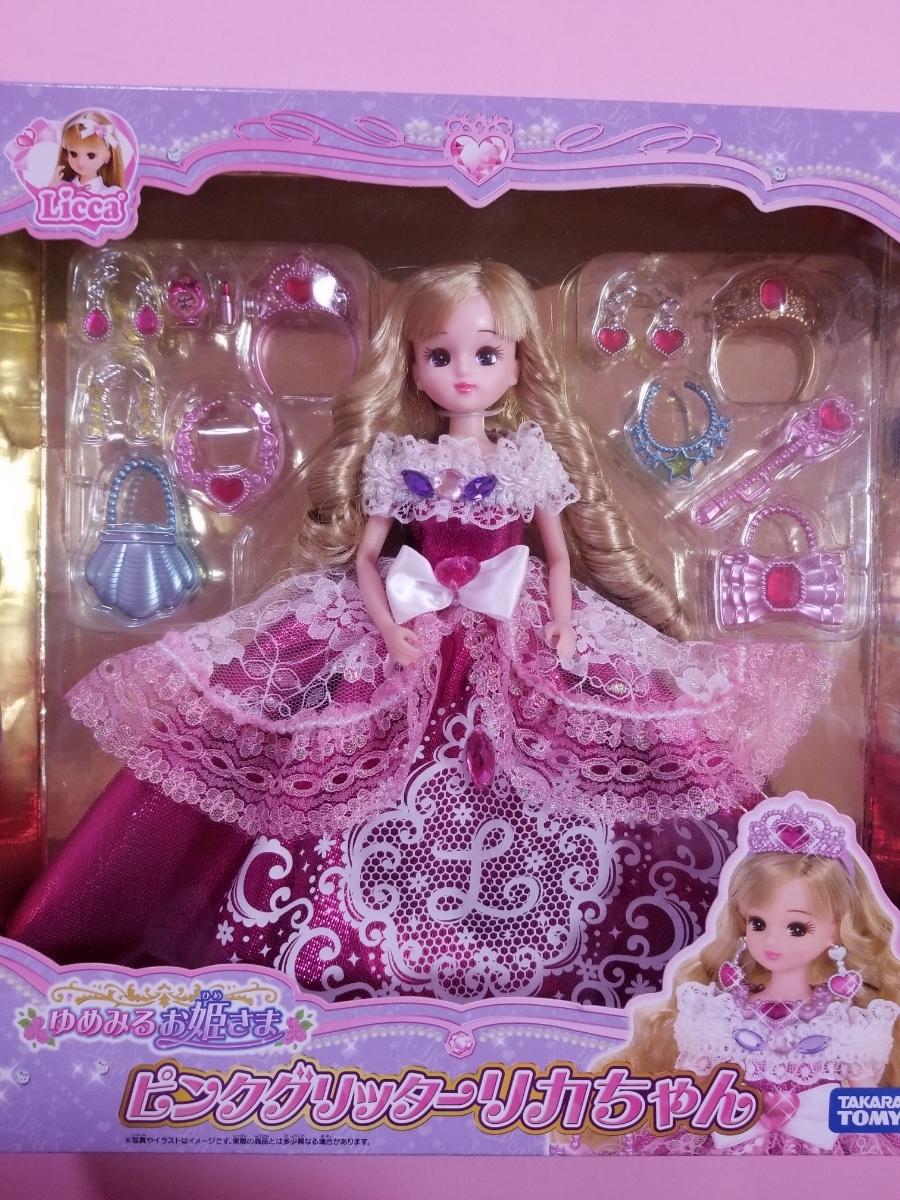 新品ゆめみるお姫さま ピンクグリッターリカちゃん 人形 ドール リカ