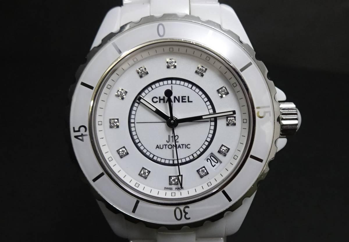 0e84c47c3f7c 美品 稼動♪ CHANEL J12 / シャネル J12 ホワイトセラミック ダイヤ12P ☆メンズ 腕時計