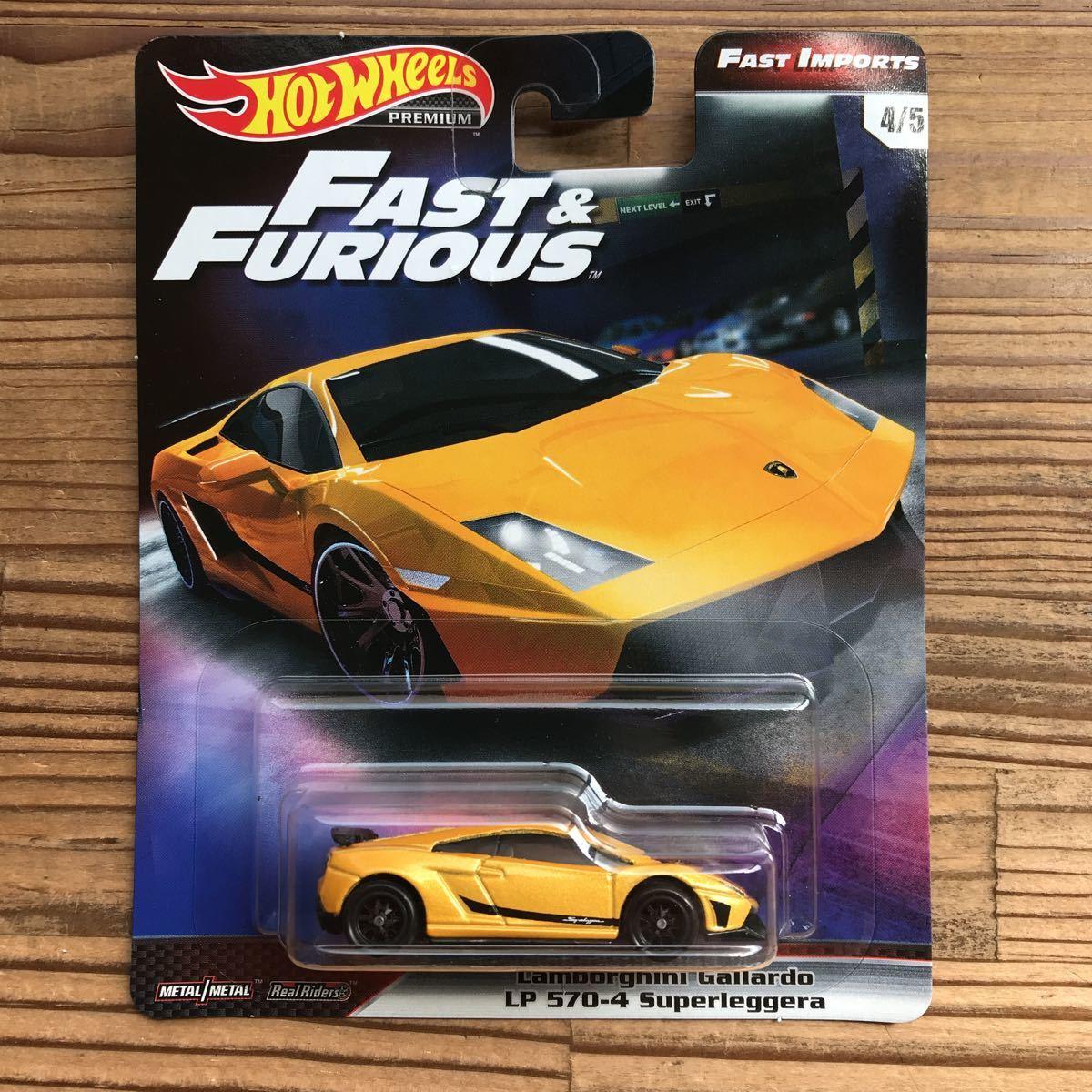 Hot Wheels Fast And Furious Premium Lamborghini Gallardo Lp 570 4