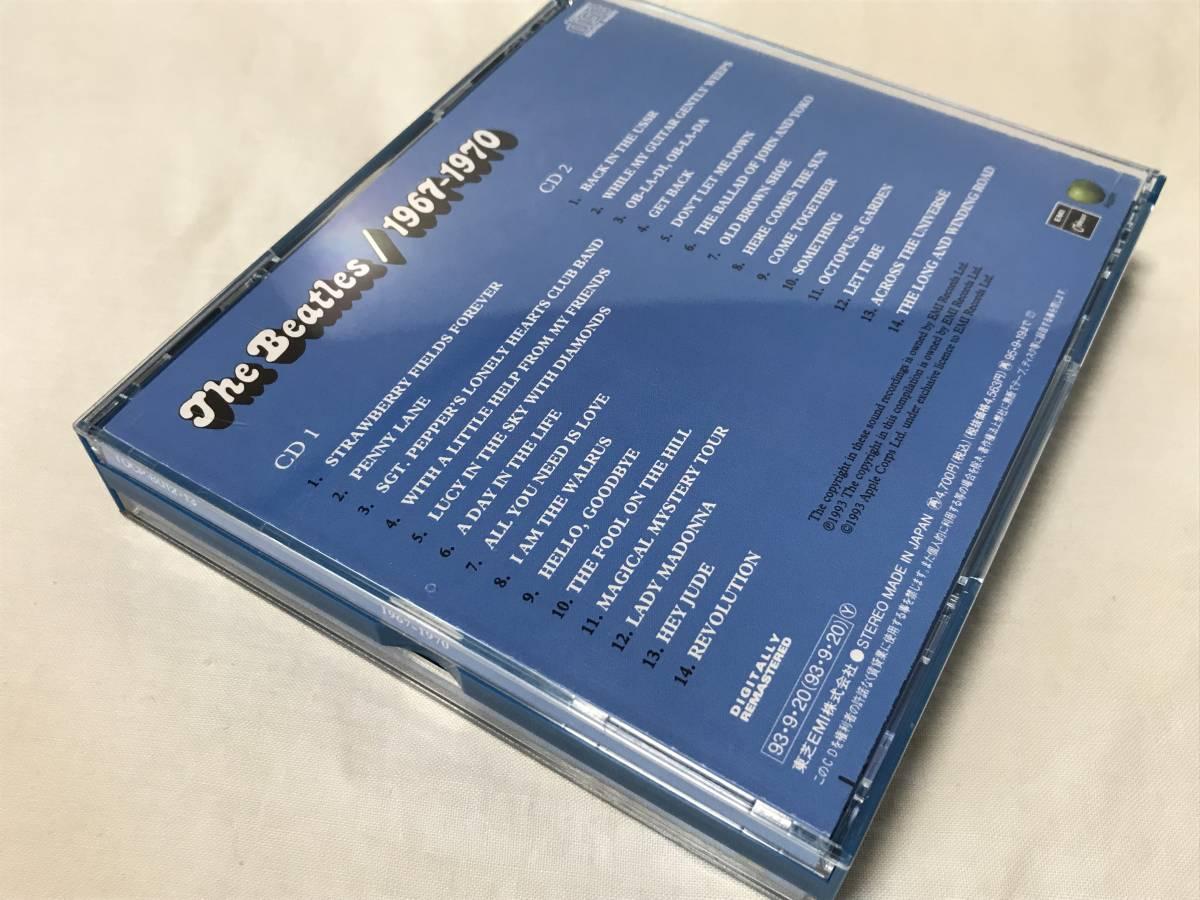 【送料無料】 (青) ザ・ビートルズ ザ・ビートルズ [Audio CD] USED