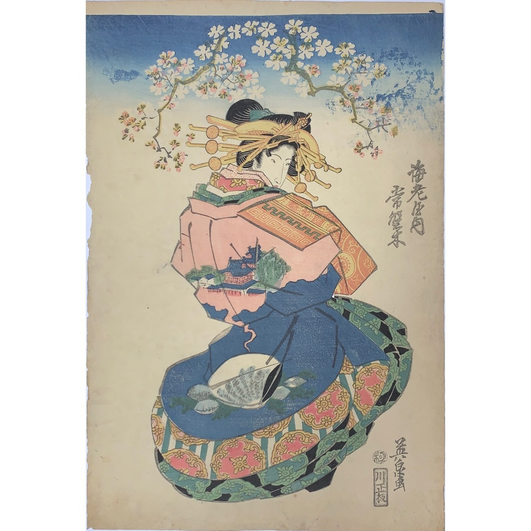 Hana Desu15 本物 浮世絵 英泉画 美人画 江戸時代 木版画 大判 錦絵