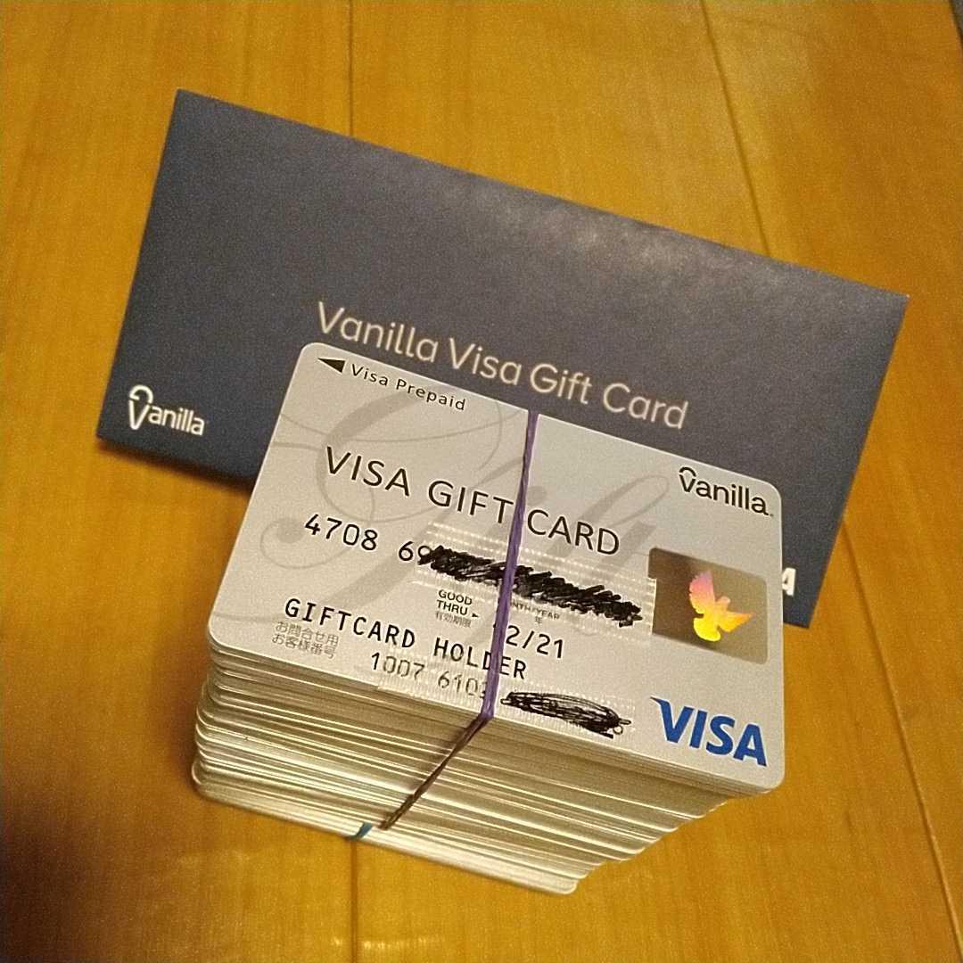 visa ギフト カード amazon