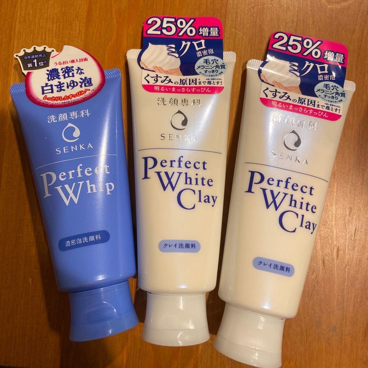専科 クレイ 洗顔 パーフェクト ホワイト