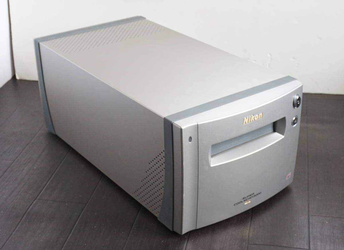 中古】Nikon SUPER COOLSCAN 9000 ED の落札情報詳細| ヤフオク