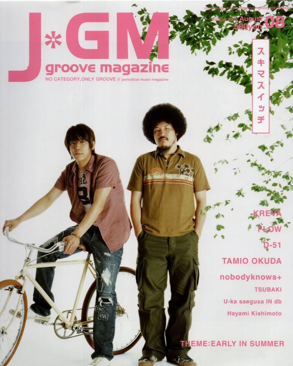 中古】雑誌J*GM J groove magazine Vol.058(2005/8)♪表紙 ...