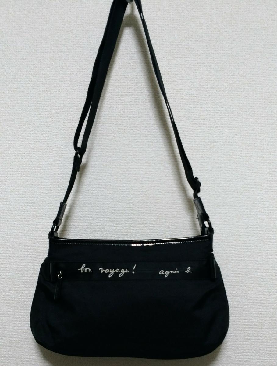 c0b21118487d agnes.b アニエスベー VOYAGE ナイロン エナメル調 ショルダーバッグ 鞄 かばん バッグ 軽量 ブラック 黒