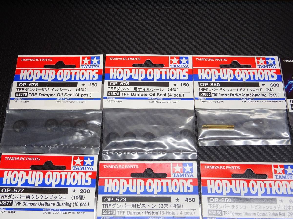 Tamiya Hop-Up Options TRF Damper Titanium Coated Piston Rod OP-850 53850