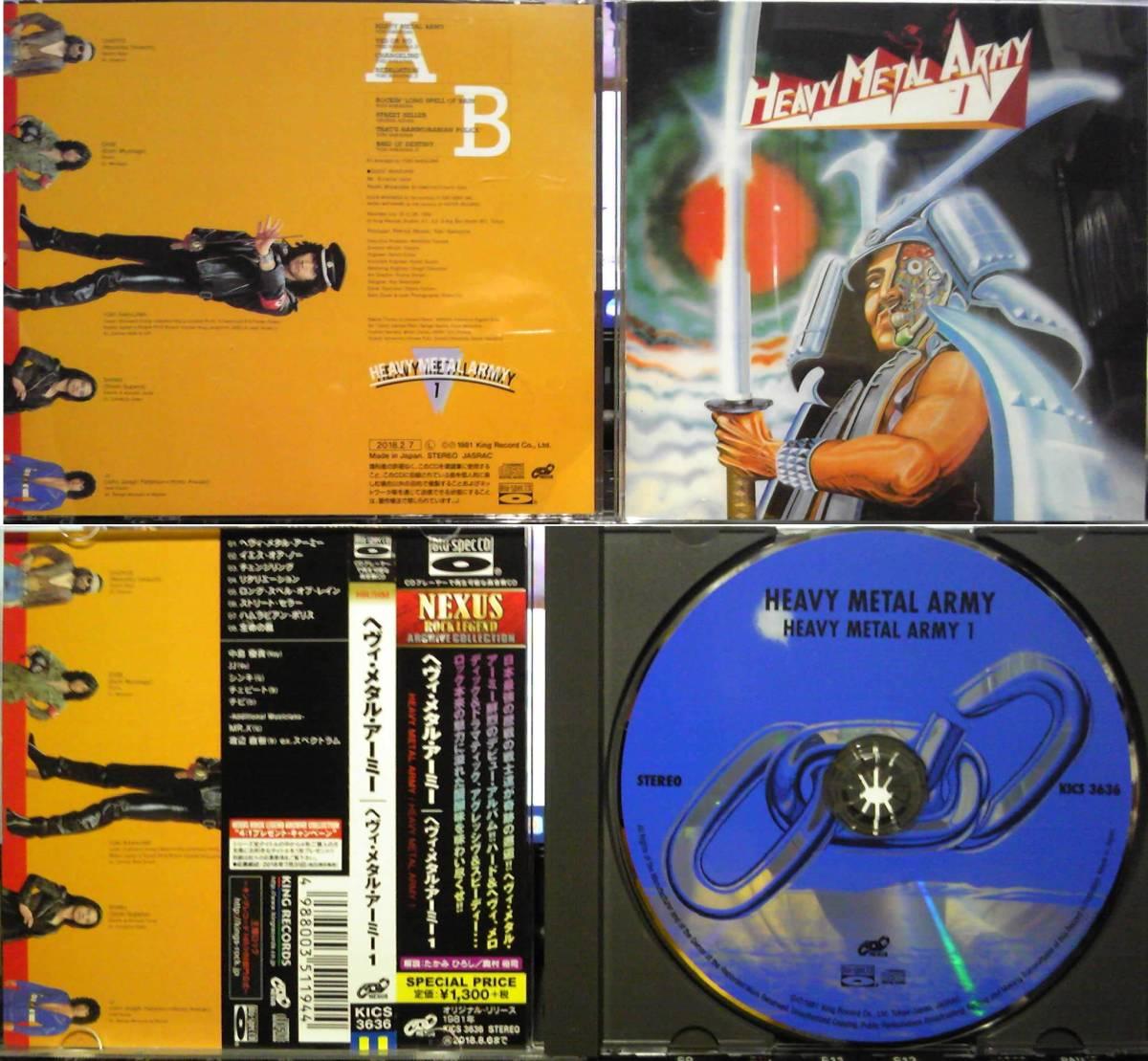 USED 贅沢三昧 [Audio CD] 【送料無料】 アーミー・オブ・ラバーズ