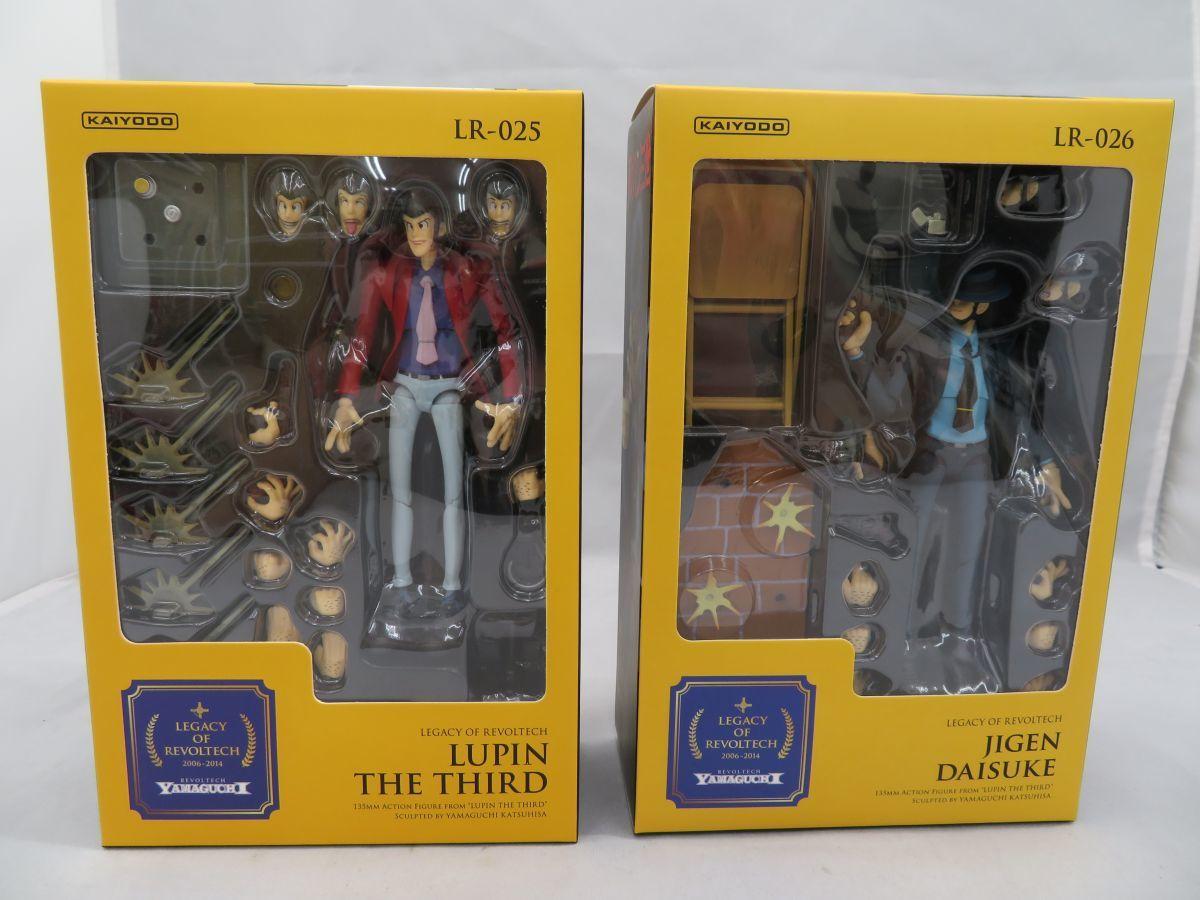 Lupin the third legacy of revoltech lr-026 jigen daisuke kaiyodo japan new ***