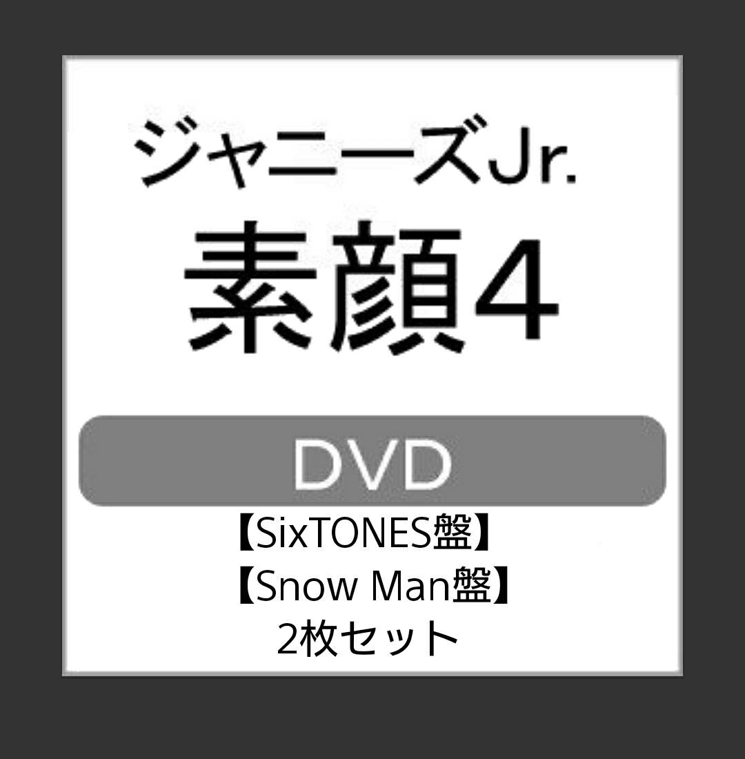 4 snowman 素顔