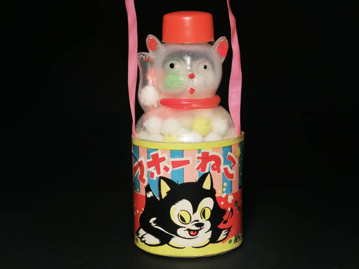 昭和レトロ『マホーねこ』招き猫人形型金平糖入れポリ容器 三笠玩具製作所製/お土産/駄菓子屋駄玩具資料/お菓子入れの1番目の画像