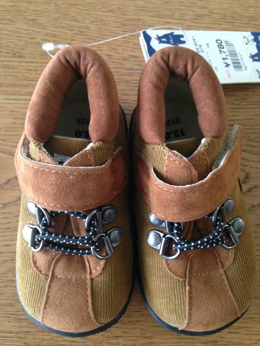 しまむら 通販 キッズ 靴