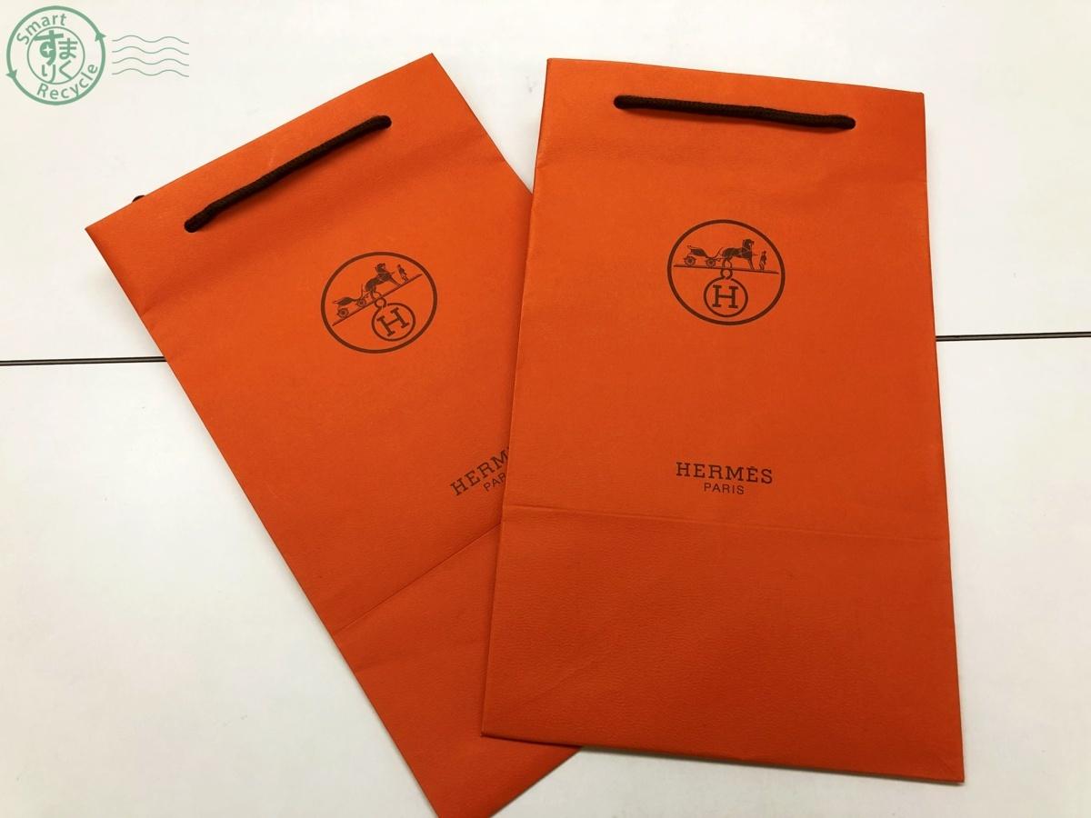 960b34da9663 ... HERMES エルメス ショップ袋 ショッパー 紙袋 ブランド袋 オレンジ まとめ 21点セット No.12