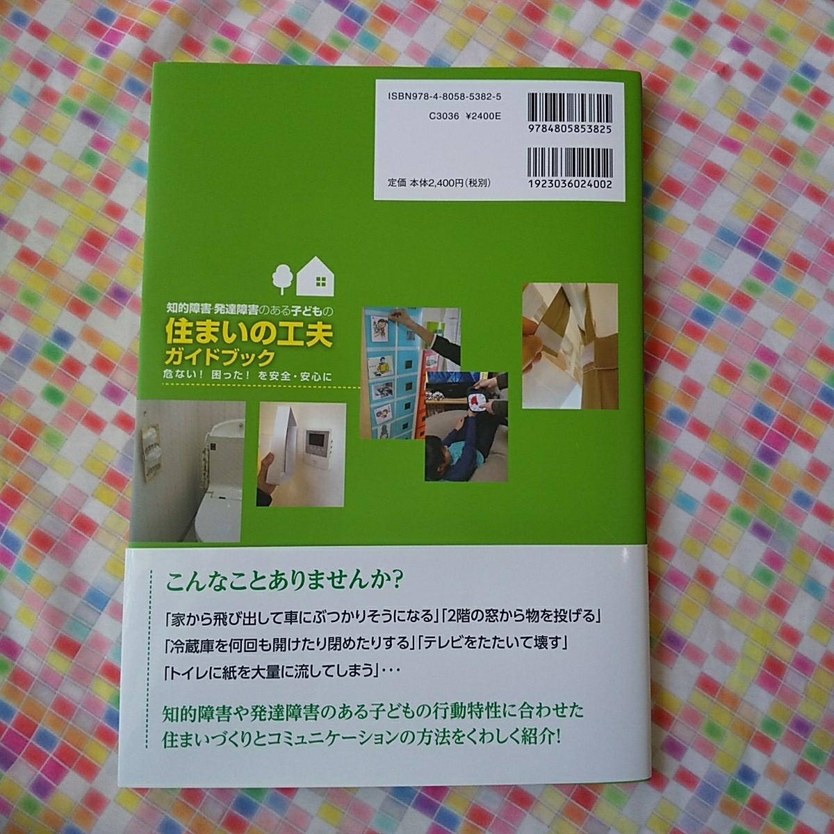 科 秀夫 本田 精神 医