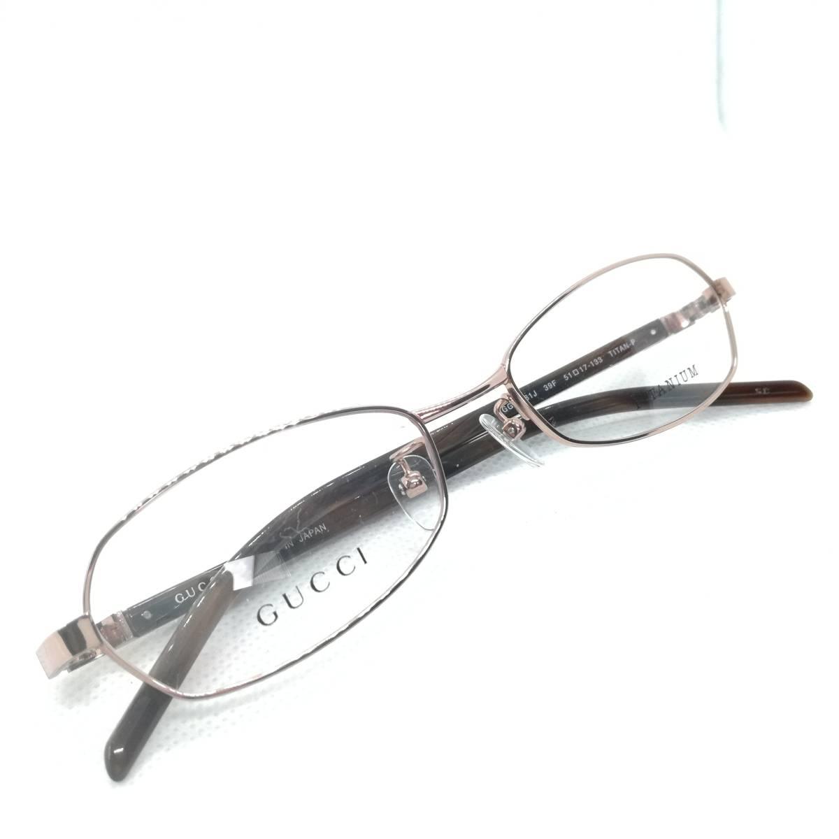 99def8de5959 909 新品 メガネフレーム 眼鏡 めがね 日本製 made in japan チタン 茶色 ブラウン GUCCI グッチ