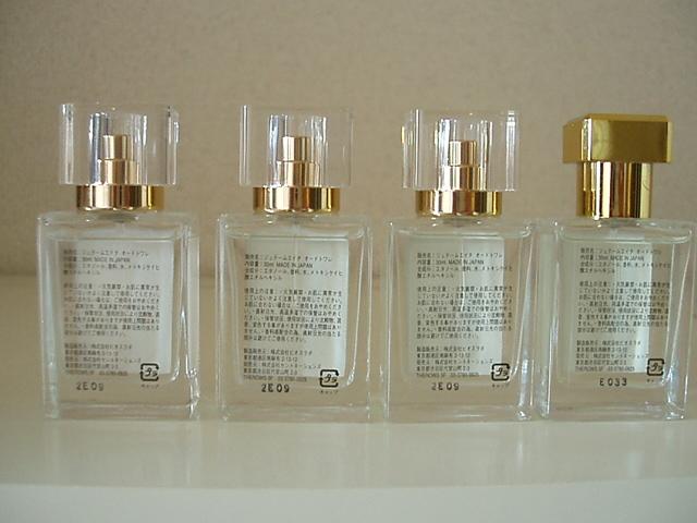 ジュテーム h 香水