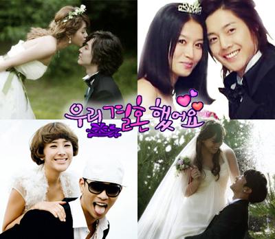 ヒョンジュ 結婚 キム ン