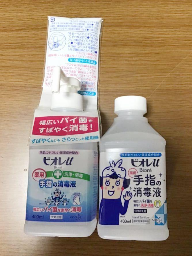 ビオレ手指の消毒液 使用期限