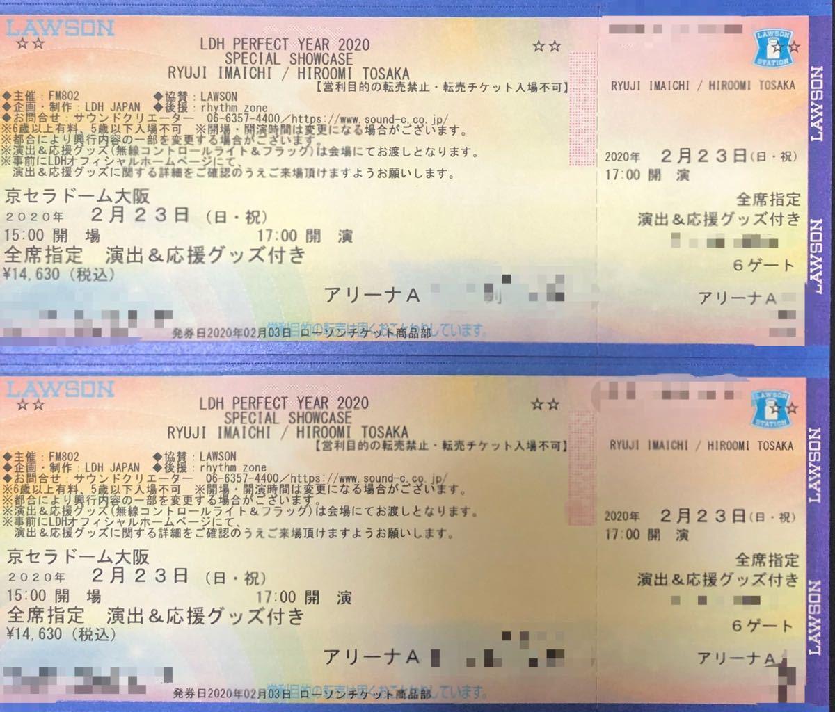 三代目 ライブ グッズ 2019