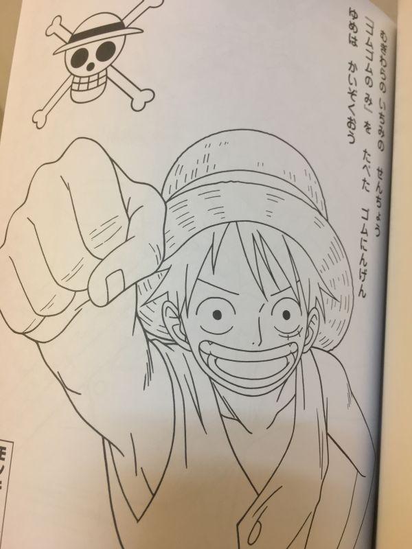 新品未使用ショウワノート ぬりえ One Piece ワンピース ルフィ ゾロ