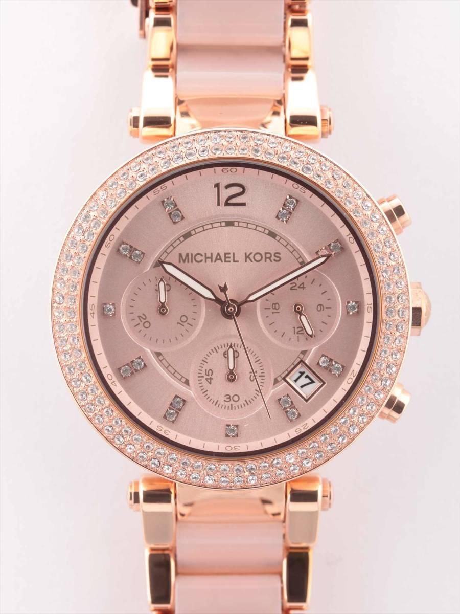 36be566fe36e マイケルコース MICHAEL KORS クロノグラフ MK-5896 レディース腕時計 クーパーコレクションの1番目