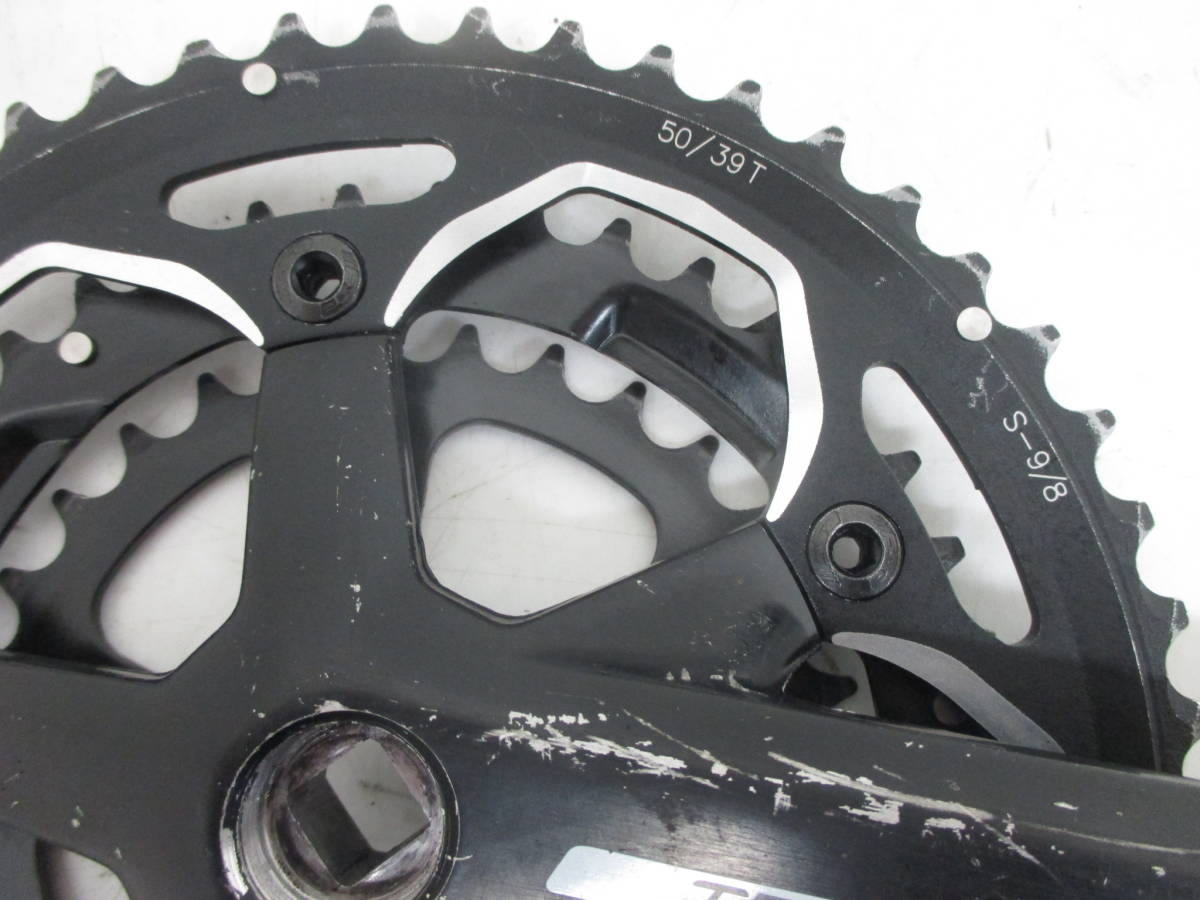 New FSA Tempo Bicycle Crankset Triple