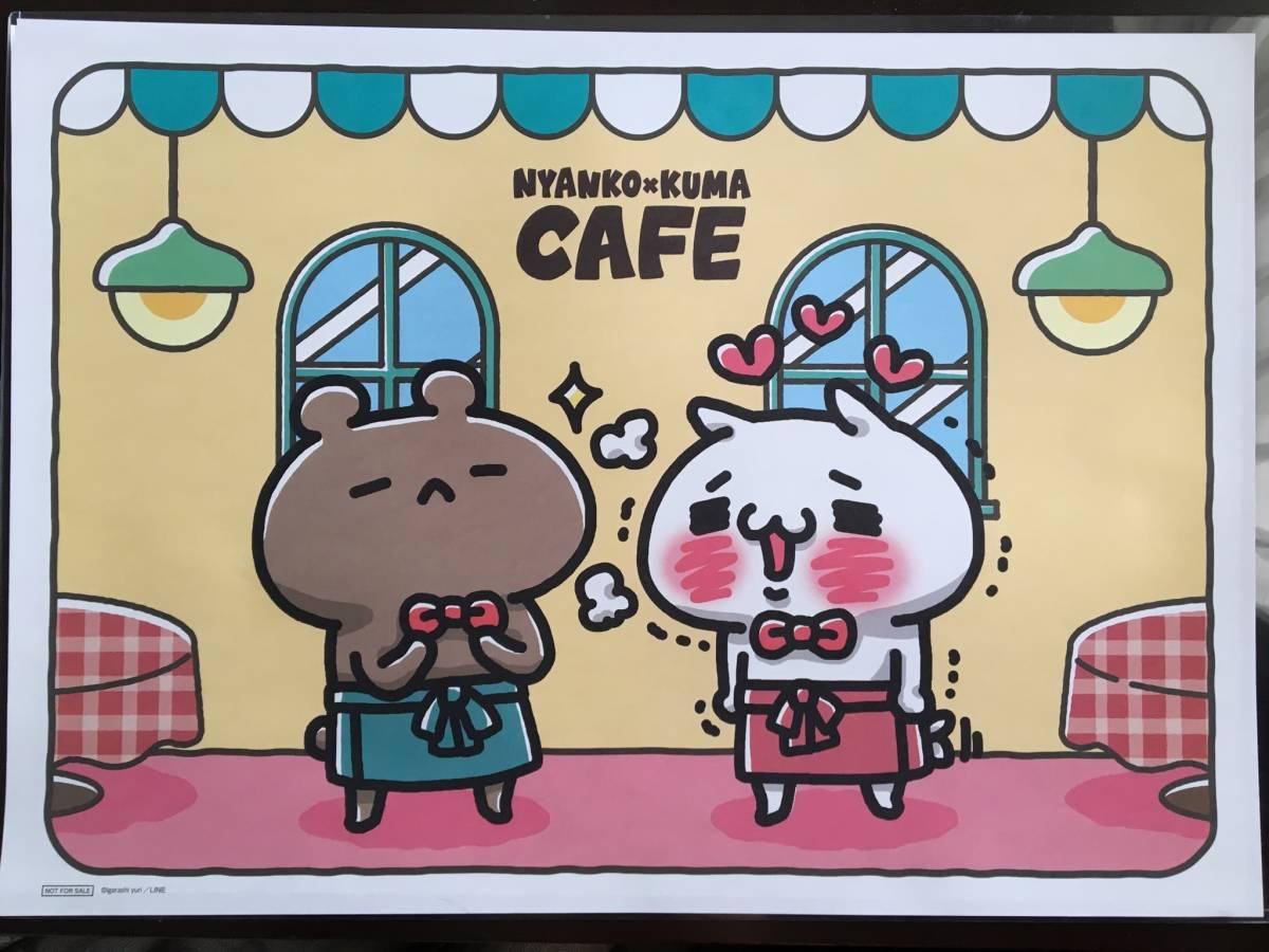 カフェ 愛し 大好き すぎる すぎ て